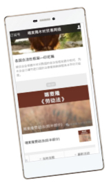 mobile phone with WeChat social media app