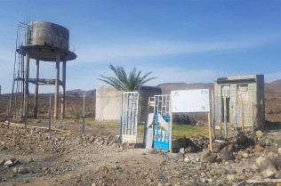 Water point in Asayta camp