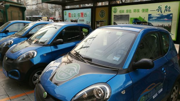 These cars in downtown Lanzhou are part of efforts to reduce CO2 emissions in China. But electric cars require nearly 10kg of cobalt per vehicle, which may encourage increased deep-sea mining (Photo: Tim Zachernuk, Creative Commons, via Flickr)
