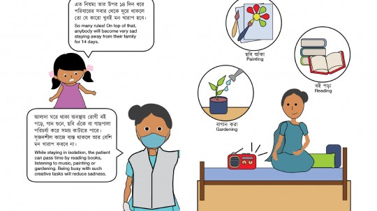 Cartoons, with text in English and Bangla, suggest how to spend time during lockdown